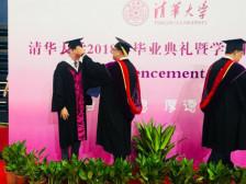 중국 清华칭화대학 출신 - 중한, 한중 (전문지식, 논문, 각본등)번역해드립니다.