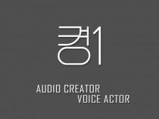 [남자성우] 신뢰감가는, 개성있는, 신선한, 트랜디한 목소리를 가리지 않고 녹음해드립니다.