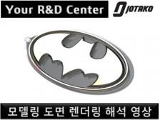 [JOTAKO] SolidWorks 설계 3D 모델링/랜더링/도면화/해석/영상 작업 해드립니다.