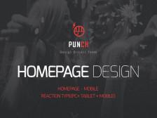 기업의 이미지를 메이킹 하는 펀치에서 홈페이지 시안 디자인 해드립니다.