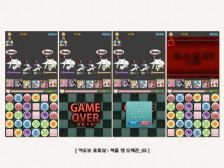 캐주얼·게임 GUI·아이콘 디자인 제작해드립니다.