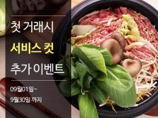 저렴하고 빠른 음식사진,음식 영상 편집, 디자인까지 만족을드립니다.
