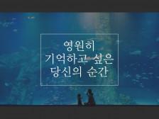 인생 프로필촬영, 야외 웨딩촬영, 야외 돌촬영 + 포토샵해드립니다.