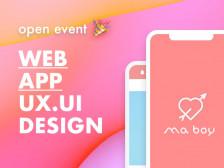 웹 / 앱디자인 트렌디하게 디자인 해드립니다.
