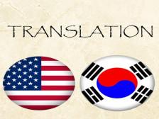 영/한,한/영(성적,졸업증명서,일반문서,이메일) 깔끔한 번역 해드립니다.