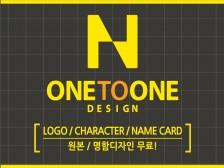 [원본 / 명함디자인 무료]고퀄리티 로고/캐릭터/제품로고 제작하여드립니다.