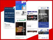 [UI/UX] Mobile & Web / APP 기획 디자인 만들어드립니다.