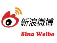중국 SNS 파워웨이보 마케팅*브랜드 홍보 해드립니다.