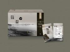 [공장보유] 패키지 디자인과 제작 모두 해드립니다.