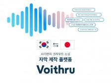 (일본어)다이아TV, 와우엔터, 트레져헌터와의 작업으로 검증된 일본어 자막서비스를 제공드립니다.