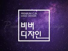 [로고] 원하시는 로고 디자인해드립니다.