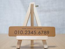 나만의 특별한 가죽 주차 번호판을 만들어드립니다.