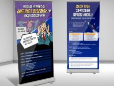 [당일 작업!!] 15년 경력의 마케팅 디자이너가 브로셔/카달로그/포스터를 만들어드립니다.