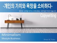 라이프스타일 비지니스에 어울리는 회사상호, 브랜드, 네이밍, 슬로건 등 제작해드립니다.