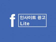 젊은 연령층, 남/녀 고루 분포한 페이스북 페이지에 광고 게시글 개제해드립니다.