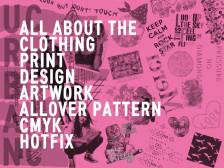의류/티셔츠 그래픽 디자인 개발/도안작업 해드립니다.