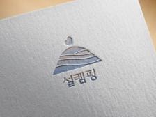 [CI/BI/로고] 고객님만의 목표를 담은 브랜딩 및 로고를  신속하게 디자인 해드립니다.