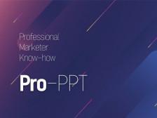 메이저 광고회사 마케터가 크리에이티브한 PPT 제작해드립니다.