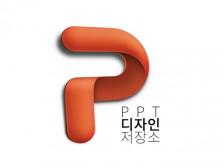 학교 과제 / 공모전 / 신사업기획 / 투자 발표 자료 PPT 제작 해드립니다.