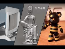 각종 3D 작업(모델링, 렌더링 등),  3D 영상까지 제작 해 해드립니다.