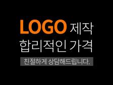 세련되고 모던한 로고/명함(무료) 정성을 담아 제작해드립니다.