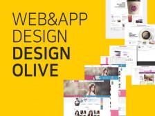 디자인올리브 - 웹/앱 디자인 120% 만족하게 해드립니다.