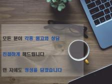 블로그, 카페, 기사 원고 작성 및 마케팅 기획 책임감 갖고 도와드립니다.