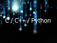 [C / C++ / Python] 프로그램 만들어드립니다.