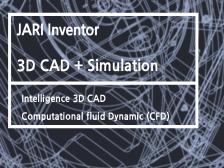 3D CAD, 기구설계, 시뮬레이션, CFD해석해드립니다.