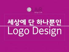 [로고,BI,CI] 기업의 아이덴티티를 그대로 녹인 나만의 로고를 만들어드립니다.