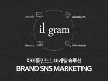 [종합광고대행] 브랜드의 현 상황을 진단하여 통합적인 마케팅 솔루션을 제공해드립니다.