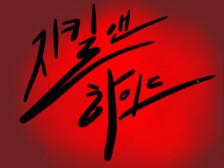 정성 담긴 나만의 예쁜 손글씨 써드립니다.