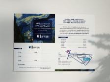 홍보인쇄물디자인/포스터/전단지/메뉴판 제작 해드립니다.