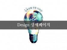 눈에 띄는 상세페이지/배너(교육상품 전문)을 디자인해드립니다.