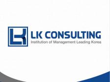 기업의 경영 진단 및 컨설팅 서비스를 제공해드립니다.