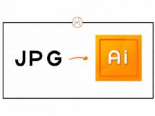 JPG 를 AI파일로 바꿔드립니다.