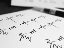 글씨가 필요한 어느곳이든, 글씨를 디자인 해드립니다.