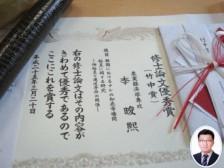 도쿄농업대학원ㆍ일본계 기업 근무경험으로 번역해드립니다.