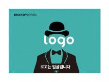 심플, 모던한 로고 디자인 해드립니다.