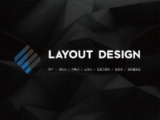 PPT / 제안서 / 포트폴리오 / 브로셔 /포스터 / 각종 편집물 디자인해드립니다.