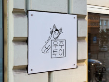 손그림이나 사진을 세련된 일러스트 로고로 디자인해드립니다.
