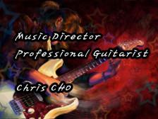 프로듀서 기타리스트가 여러분의 음악을 만들어드립니다.