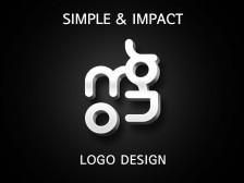 [국내메이저폰트기업 근무경력]세련미의 극치, 단순함이다 - 당신만의 로고를 만들어드립니다.