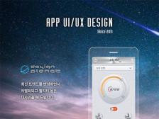 [앱디자인 7년]퀄리티 높고 세련된 감성의 UI/UX 앱디자인을 해드립니다.