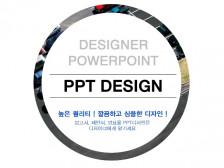 글만 장황한 지루한 PPT말고, 디자인 전공자의 감각적인 PPT를 디자인해드립니다.