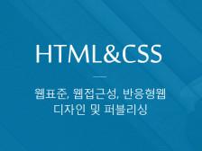 퍼블리싱 작업(html, css, jquery) 작업해드립니다.