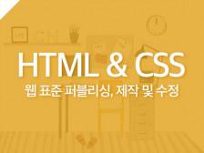웹 홈페이지 개발&수정 등 각종 작업, 유지보수를 깔끔하게 해드립니다.