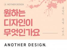 [퀄리티보장] 원하는 디자인으로 정성을 다해드립니다.