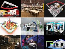 전시 부스 디자인 / 인테리어 공간 디자인 (3D MAX) 및 도면 해드립니다.