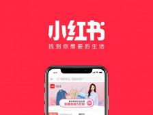블로그 4년경력+현지 중국인들과 함께 2억명 이상이 사용하는 샤오홍슈 마케팅 해드립니다.